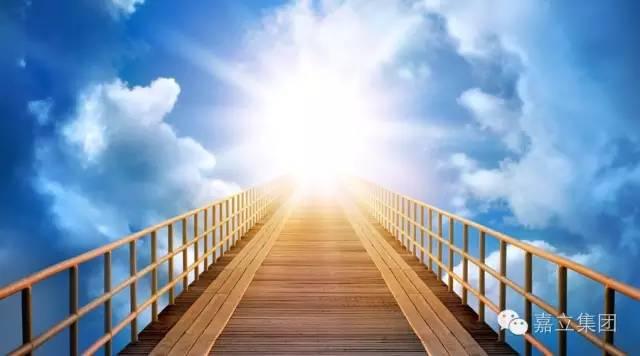 学习是不断攀升的阶梯!